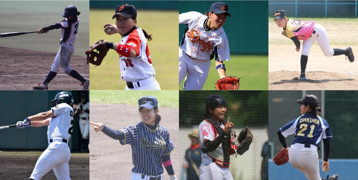 全国大学女子硬式野球選手権大会