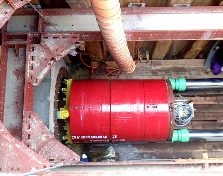 公共下水道事業管渠布設工事 雨水支線9001